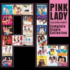 Image for 'GOLDEN☆BEST -Complete Single Collection'