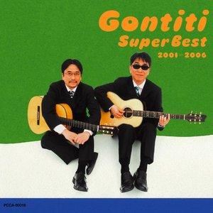 Image for 'ゴンチチ / スーパーベスト 2001-2006'