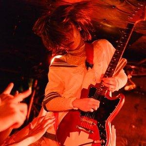 Image for 'ミドリ'