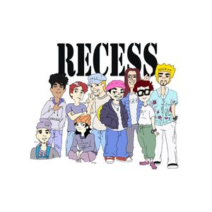 Image for 'recess'