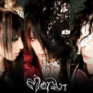 Image for 'Moran'