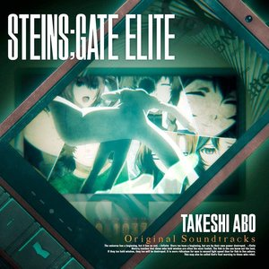 Image for 'STEINS;GATE ORIGINALSOUNDTRACKS'