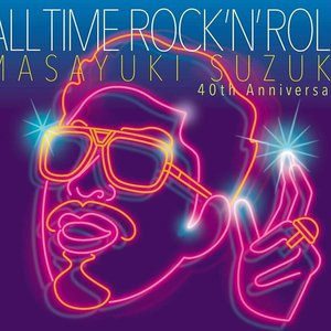 Image for 'ALL TIME ROCK 'N' ROLL'