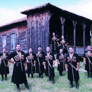 Zdjęcia dla 'Rustavi Choir'
