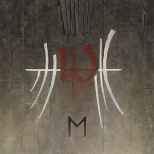 Изображение для 'E'