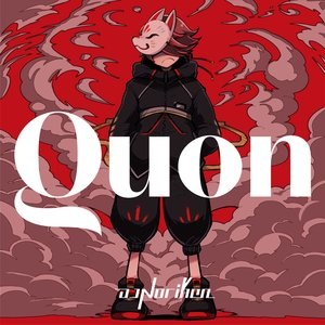 Image for 'Quon'