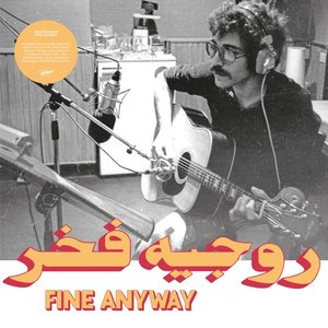 Image for 'Fine Anyway (Habibi Funk 016)'
