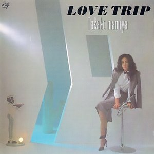 Image for 'Love Trip'
