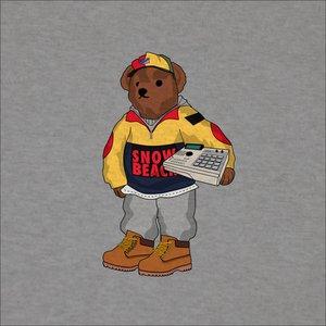 Imagen de 'Polo Beats'