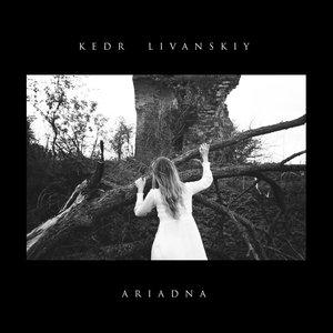 Изображение для 'Ariadna'