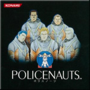 'POLICENAUTS'の画像