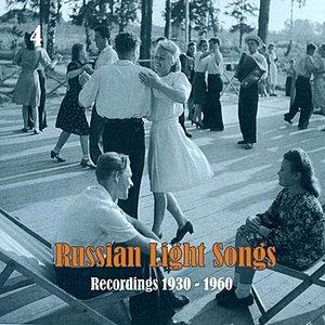 Изображение для 'Russian Light Songs, Vol. 4: Recordings 1930 - 1960'