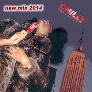 Image for 'For Your Love new mix 2014'