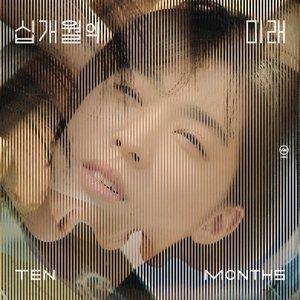 Image for 'TEN MONTHS (Original Motion Picture Soundtrack)'