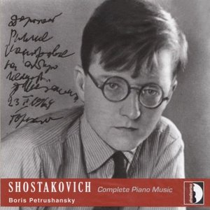 Изображение для 'Piano Works Complete CD 1 (Boris Petrushansky)'