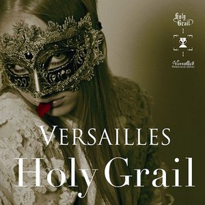 Image for 'Holy Grail'