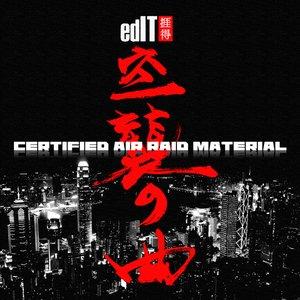 Изображение для 'Certified Air Raid Material'