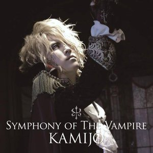 Image for 'Symphony Of The Vampire'