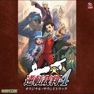Изображение для 'Apollo Justice - Ace Attorney OST'