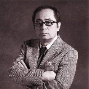 Imagen de 'Yuji Ohno'