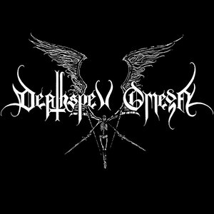 Image for 'Deathspell Omega'