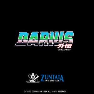 'ダライアス外伝 オリジナルサウンドトラック'の画像