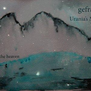 Изображение для 'Gefradah'