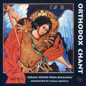 Image for 'Orthodox Chant'