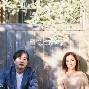 'Do The Complete'の画像