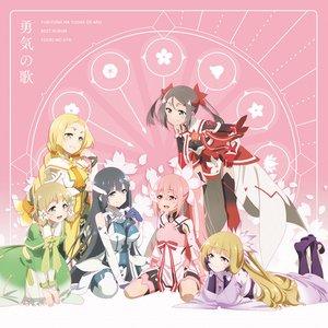 """Image for 'Yukiyuna ha Yusha de Aru Best Album """"Yuuki no Uta""""'"""