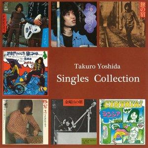 'よしだたくろう シングル・コレクション'の画像
