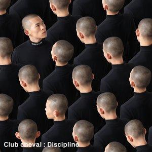 Image for 'Discipline'