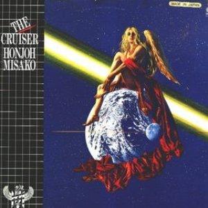 Imagem de 'The Cruiser'