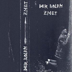 Изображение для 'Zmet'