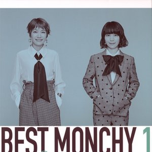 Image for 'BEST MONCHY 1 -Listening-'