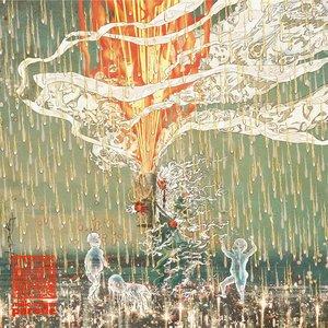 'THE MILLENNIUM PARADE'の画像