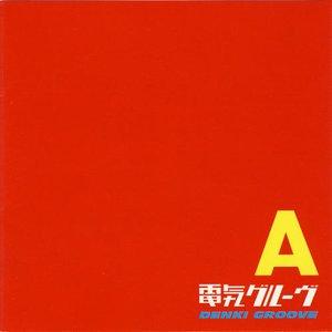 'A'の画像