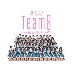 'AKB48 (Team 8)'の画像