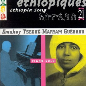 Image for 'Ethiopiques, vol. 21: Emahoy (Piano Solo)'