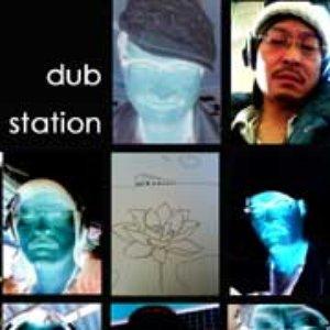 'Kodama And The Dub Station Band'の画像