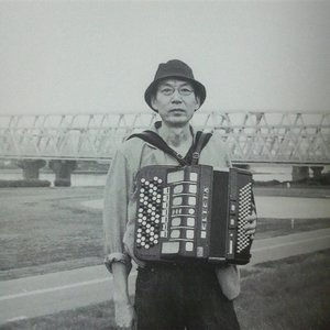 Image for '鈴木常吉'