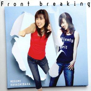 Imagen de 'Front breaking'