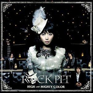Zdjęcia dla 'ROCK PIT'