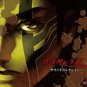 '真・女神転生III NOCTURNE サウンドコレクション'の画像