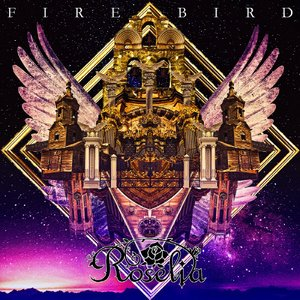 Image for 'Fire Bird'