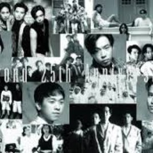Immagine per '25th Anniversary Disc 3'