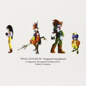 Изображение для 'FINAL FANTASY IX Original Soundtrack'