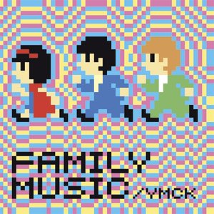 'Family Music'の画像