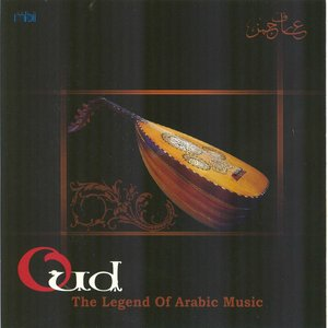 Image for 'Oud (The Legend of Arabic Music)'