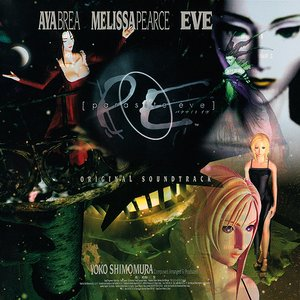 Bild für 'Parasite Eve original soundtrack'